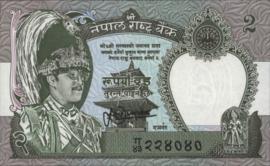 Nepal P29.b/Shrestha 2 Rupees 1981 (No date)
