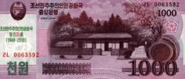 Korea (Noord) P.CS21 1.000 Won 2006