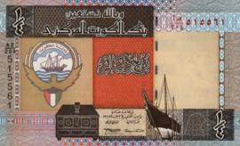 Koeweit P23.f ¼ Dinar 1968 (1994) (No date)