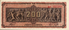Griekenland P131.a 200.000.000 ΔΡΑΧΜΑΙ / Drachmes 1944