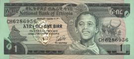 Ethiopië P30.b 1 Birr 1976 (No date)