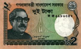 Bangladesh P52.a 2 Taka 2011-18