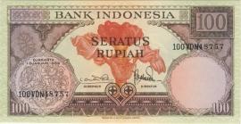 Republiek Indonesië H262.c: 100 Rupiah 1959