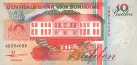 Suriname PLS21.2.a1 10 Gulden 1991