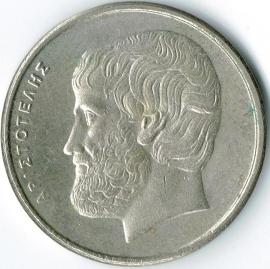 Griekenland 5 Drachmai/Drachmes KM118/KM131