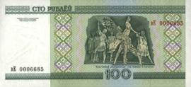 Belarus (Wit Rusland) P26.a2 100 Rublei 2000