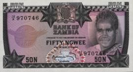Zambia P14 50 Ngwee 1973 (No date)