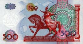 Oezbekistan P81 500 Som 1999