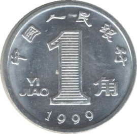 China Volksrepubliek KM1210 1 Jiao 1999-2000