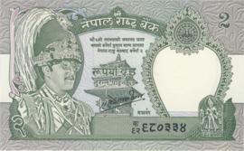 Nepal P29.b/Thapa 2 Rupees 1981 (No date)