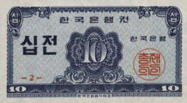 Korea (Zuid) P28 10 Jeon 1962