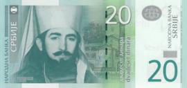 Servië P55 20 Dinara 2011 B415a