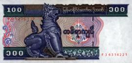 Myanmar P74.b 100 Kyats 1990-98 (No date)