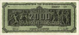 Griekenland P133.b 2.000.000.000 ΔΡΑΧΜΑΙ / Drachmes 1944-10-11