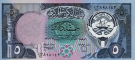 Koeweit P14.c 5 Dinars 1968 (1992) (No date)