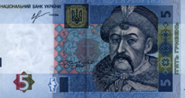 Oekraïne P118.d 5 Hryvni 2013