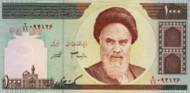 Iran P143.e 1.000 Rials 1992
