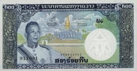 Laos P13.b 200 Kip 1963-76 (No date)