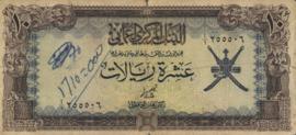 Oman P19 10 Rials 1977 (No date)