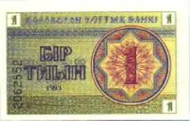 Kazachstan P1 1 Tyin 1993