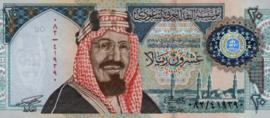 Saoedi-Arabië P27 20 Riyals 1999