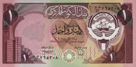Koeweit P13.d 1 Dinar 1968 (1980-1991) (No date)
