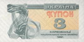 Oekraïne P82 3 Karbovantsi 1991