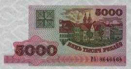 Belarus (Wit Rusland) P17 5.000 Rublei 1998
