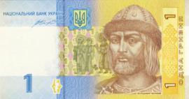 Oekraïne P116A 1 Hryvnia 2006-2014 B844c
