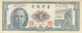 China/Taiwan P1964: 1 Yüan ND (1954) XF/UNC