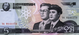 Korea (Noord) P58 5 Won 2002