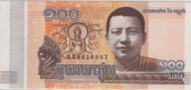 Cambodja PNL 100 Riels 2014 B428a