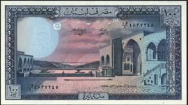 Libanon P66.d 100 Livres 1988