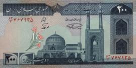 Iran P136.b 200 Rials 1982