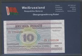 Belarus (Wit Rusland) P23.a 10 Rublei 2000