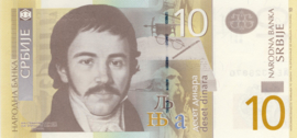 Servië P54.b 10 Dinara 2013