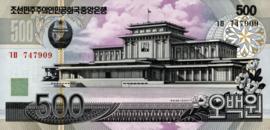 Korea (Noord) P63.a 500 Won 2007