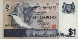 Singapore P9 1 Dollar 1976 (No Date)