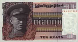 Burma P58 10 Kyats 1973 (No date)