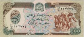 Afghanistan P60.c 500 Afghanis 1979-1991