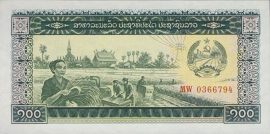 Laos P30.a 100 Kip ND (1979)