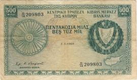 Cyprus P42.a 500 Mils 1968