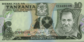 Tanzania P6.b 10 Shillings 1978