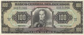 Ecuador P123 100 Sucres 1986-97