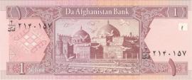 Afghanistan P64 1 Afghani 2002 UNC