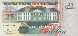 Suriname P138 ELM.S8082 B524a 25 Gulden 1991