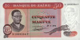 Zaïre P16.f 50 Makuta 1973-78