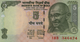 India P94A.a1 5 Rupees 2009-11