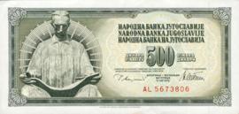Joegoslavië P91.a 500 Dinara 1978-1986