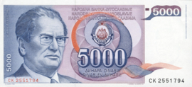 Joegoslavië P93 5.000 Dinara 1985